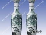 陶瓷大花瓶 摆件 工艺品