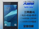 大器4四G9198双模双卡待三全网通移动联通电信4G翻盖智能手机