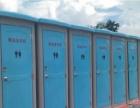 温州移动厕所出租销售,温州活动厕所租赁