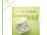 艾妮婴肤乐、保养、护理婴儿 护肤用品去湿疹