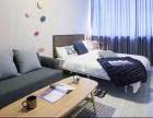 城家公寓上海淞南店 一居室标准大床A城家公寓