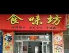 遂溪 府前路水产公司楼下商铺 酒楼餐饮 商业街卖场