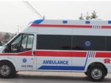 广州病人用120救护车 病人救护车转运
