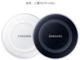 三星s6无线充电器 Galaxy S6 edge无线充电板 无线