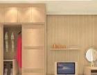 整体衣柜定制 卧室衣柜定制衣帽间定制现代简约家具定