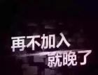 奥本健身振华商厦旗舰店