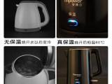 江西热门的酒店水壶品牌-安博尔加热速度快详情请骚扰