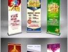 特种/加急广告宣传设计印刷