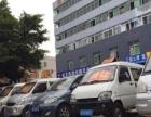 长安CM8 2006款 1.3 手动-驻深圳凤凰东莞牌面包车专卖