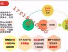 享买县运 农村电商/政府创业项目/快递经济