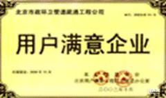朝阳物流快运公司+上海到朝阳专线直达运输