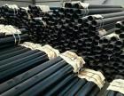 专业提供各种规格材质的无缝钢管