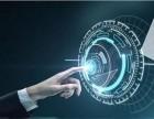 EA智能交易系统技术提供
