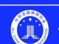 刑事律师绵阳刑事案件律师刑事辩护诉讼律师