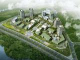 长三角工业园区 土地出售招商 适合各种工厂企业 20亩起