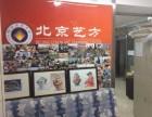 北京艺方成人零基础彩铅培训班招生,从基础到精通绘出生活的精彩