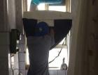 洁净专业地暖、空调、油烟机、冰箱、洗衣机、热水器、