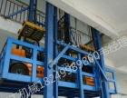 昆明升降机货梯销售(图)