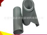 导热散热材料 led导热硅胶片 绝缘软硅胶垫 散热硅脂片 矽胶材