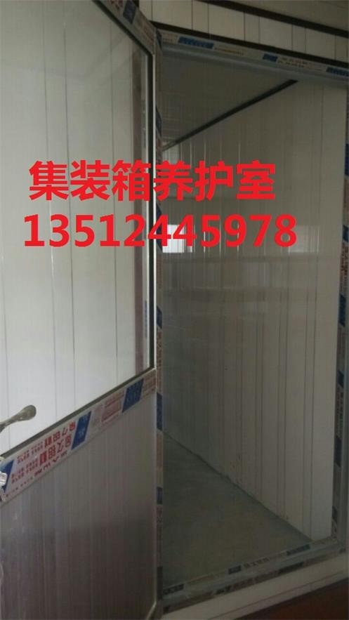 集装箱实验室,集装箱式实验室,工地移动式集装箱实验室生产厂家