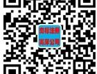 商标注册 认准商标局备案代理 知识产权申请