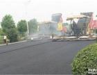 壁山马路铺沥青混凝土公司 重庆路面摊铺装建设施工价格
