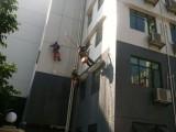 天河區車陂洪升專業外墻清洗服務價格實惠歡迎來電