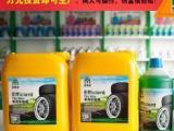新疆汽车玻璃水设备,玻璃水设备生产厂家,品牌授权