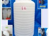 山东富航容器10吨塑料桶