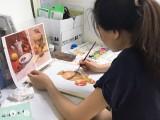 廣州美術培訓畫室 成人油畫培訓 寒暑假美術培訓 動漫插畫培訓