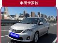 重庆主城区免费送车 特价轿车 商务 婚庆 旅游租车 特价实惠
