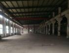 小湖 行车厂房 1400平米