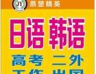韩语兴趣,韩语零基础,韩语TOPIK考级,韩国留学培训