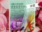 安庆哪里有卖安利产品安庆专卖店地址电话