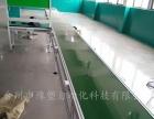 「浙江豫塑」流水线配件 8年老品牌 可信赖