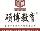 2018年山西成人高考招生简章简述