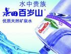 福州景田桶装水乐百氏闽江正牌一次性桶装水送水公司