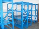 厂家销售中型仓储货架价格优惠