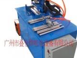 厂家直销不锈钢管封片自动焊机  自动氩弧