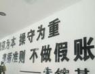 新北周边代办公司注册注销股权变更