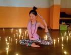 南京新街口LaVida舞蹈瑜伽免费试课