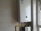 智能热水循环水泵