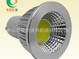 LED 配件 COB射灯套件 COB车铝射灯 厂家直销便宜面光源