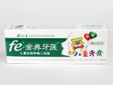 83008雪豹FE儿童早晚牙膏 酶指数3