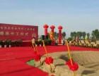 华晟庆典对博野周边县城设备租赁