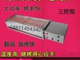 石英管电烤炉家用商用不锈钢烧烤炉红外线大功率烧烤箱