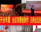 南京桌椅 帐篷 演讲台 舞台 行架 一米线 注水旗