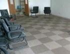 杭州各区,市周边专业 公司办公室铺地毯