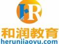 蚌埠升学历去哪里,学历教育培训机构哪家好