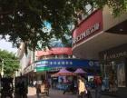 五一广场福州大饭店边上店面转让,可以做轻餐饮